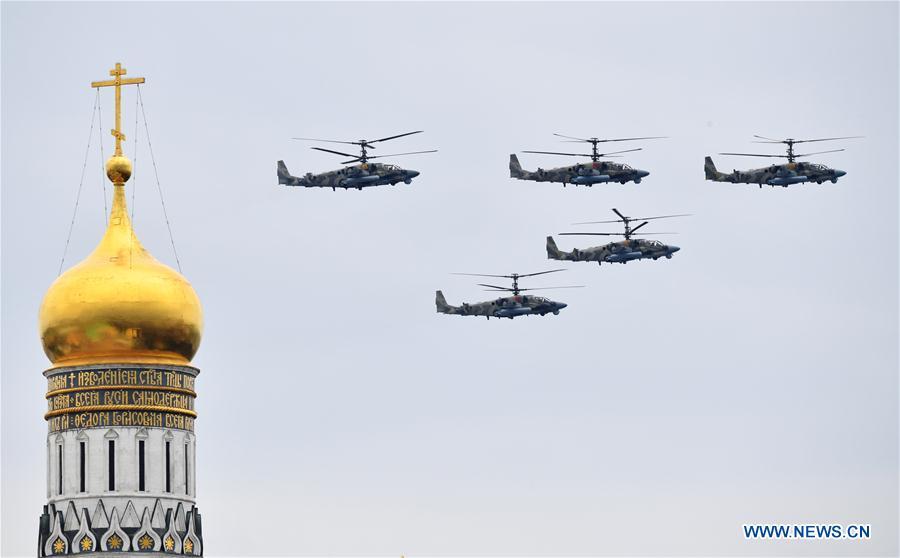 俄罗斯-莫斯科-胜利日空中游行演练