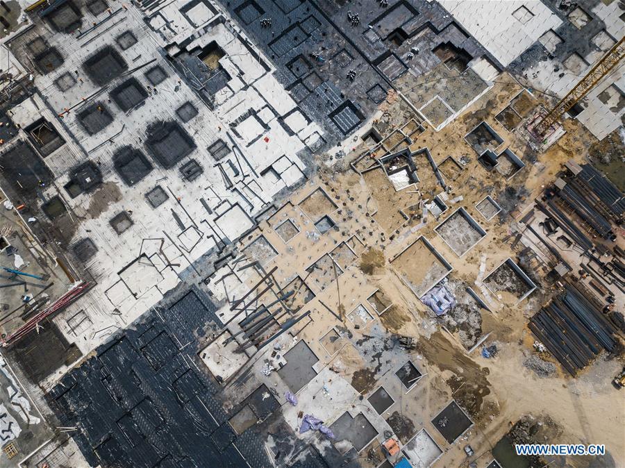 中国-海南省-海口市免税商店的综合建筑(CN)
