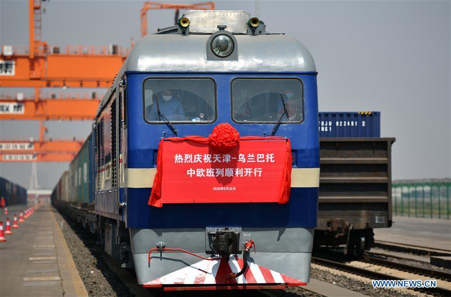 CHINA-TIANJIN-FTZ-FREIGHT TRAIN (CN)