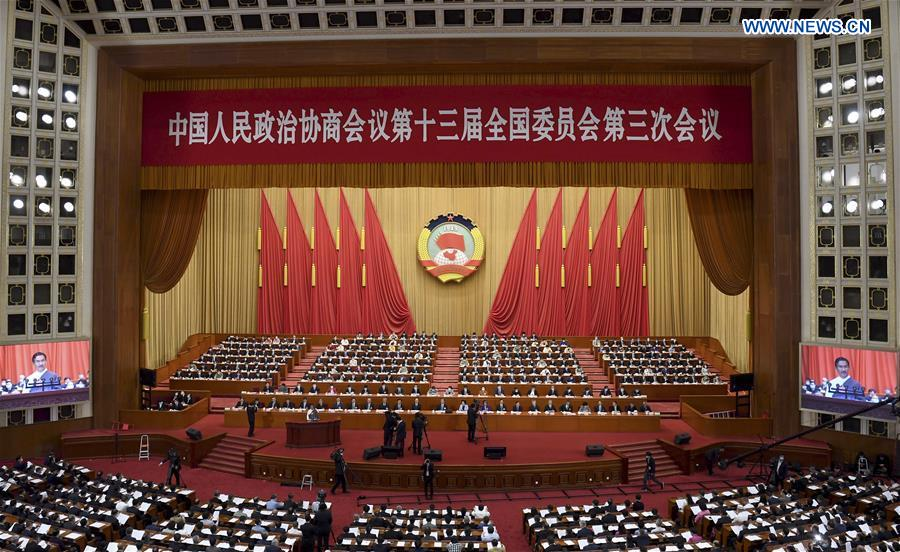 Second Plenary Meeting of Third Session of 13th National Committee of CPPCC Held in Beijing