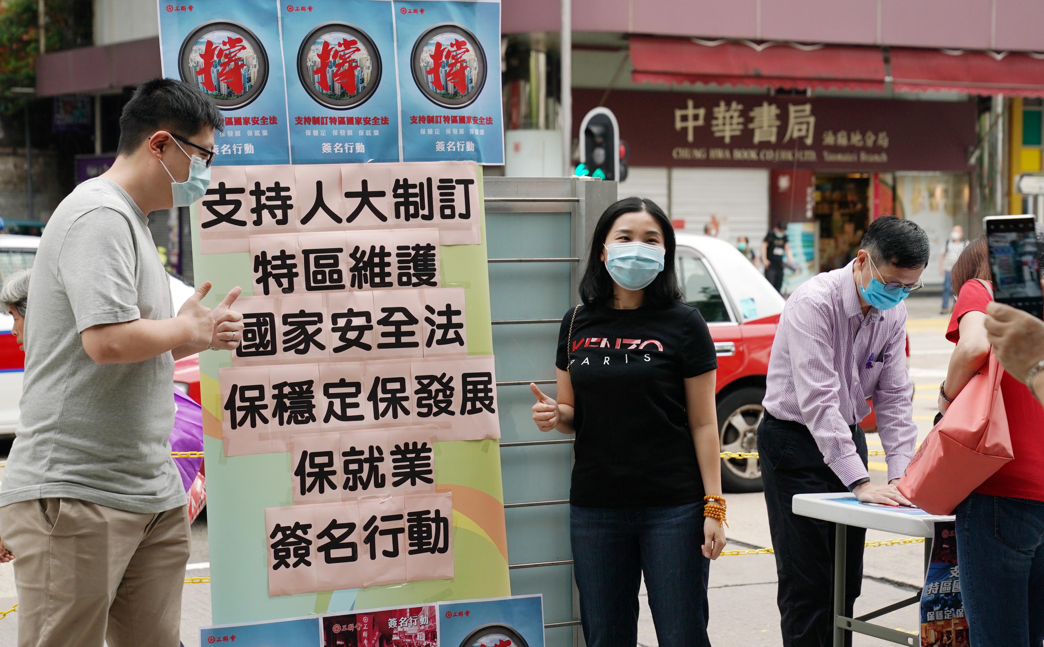 Commentary: China's national security, Hong Kong affairs brook no external interference - Xinhua | English.news.cn