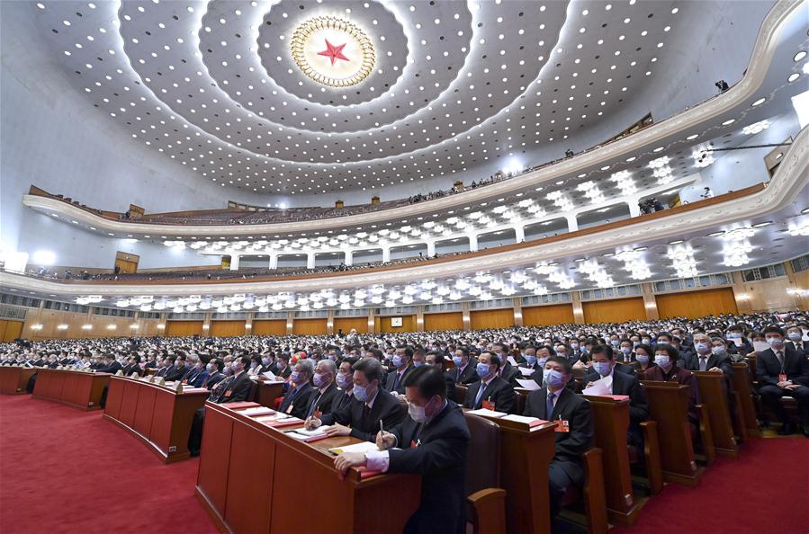 China's Top Legislature Concludes Annual Session