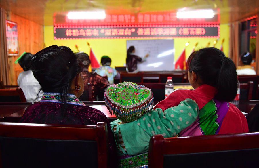 China promotes Mandarin training to help poverty reduction - Xinhua | English.news.cn