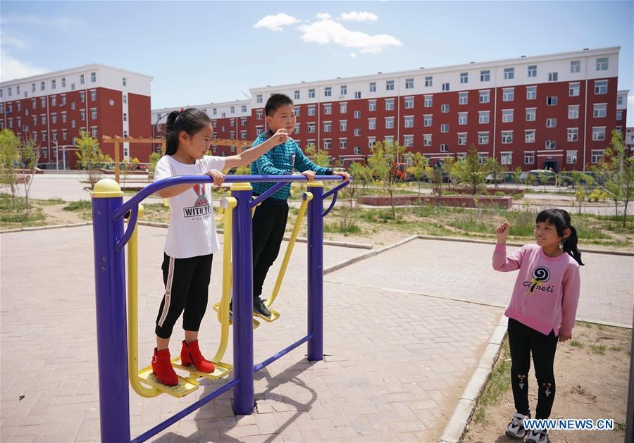 中国-河北-上海-扶贫开发(CN)