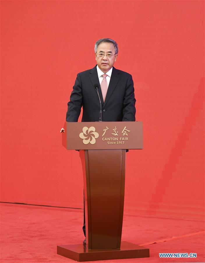 CHINA-BEIJING-HU CHUNHUA-CANTON FAIR-VIRTUAL OPENING CEREMONY (CN)