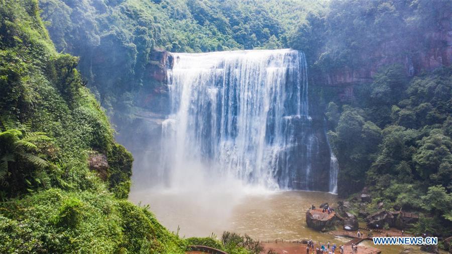 CHINA-GUIZHOU-CHISHUI WATERFALL-TOURISM (CN)
