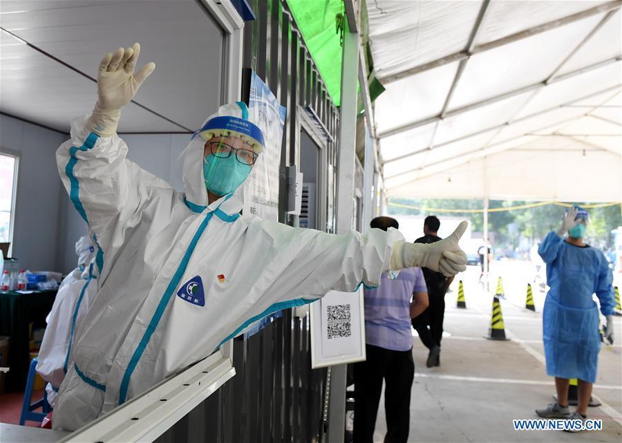 CHINA-BEIJING-COVID-19-核酸测试(CN)