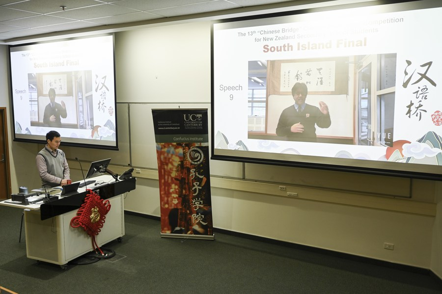 Young Chinese learners in New Zealand compete for Chinese proficiency - Xinhua | English.news.cn