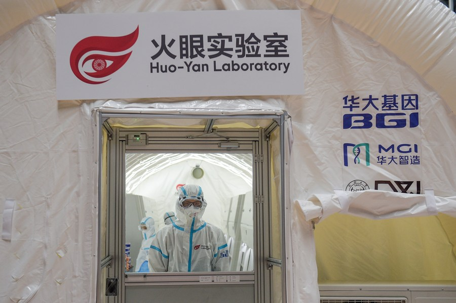 Beijing's first inflatable COVID-19 testing lab goes into operation - Xinhua | English.news.cn