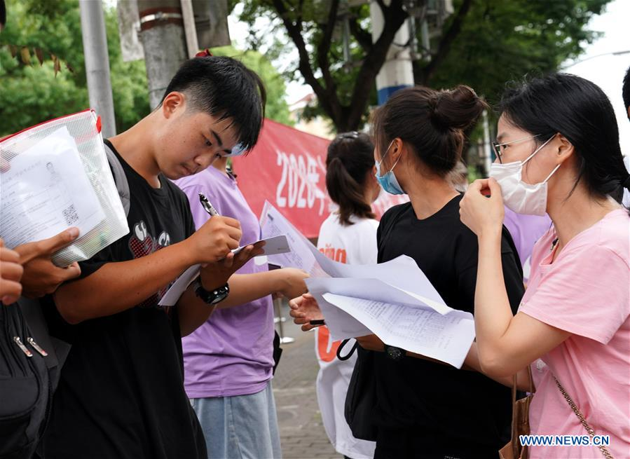 CHINA-SHANGHAI-HIGH SCHOOL-ENTRANCE EXAM (CN)