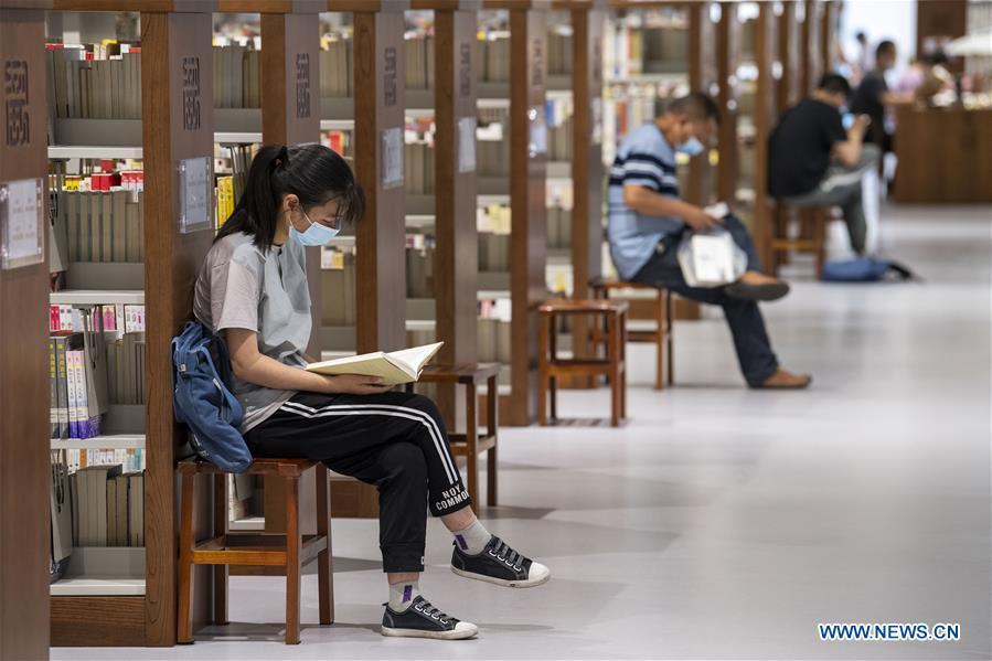 CHINA-SHANXI-TAIYUAN-HOLIDAY-LIBRARY (CN)
