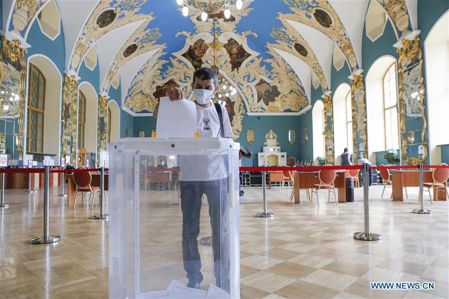 俄罗斯莫斯科宪法修正案