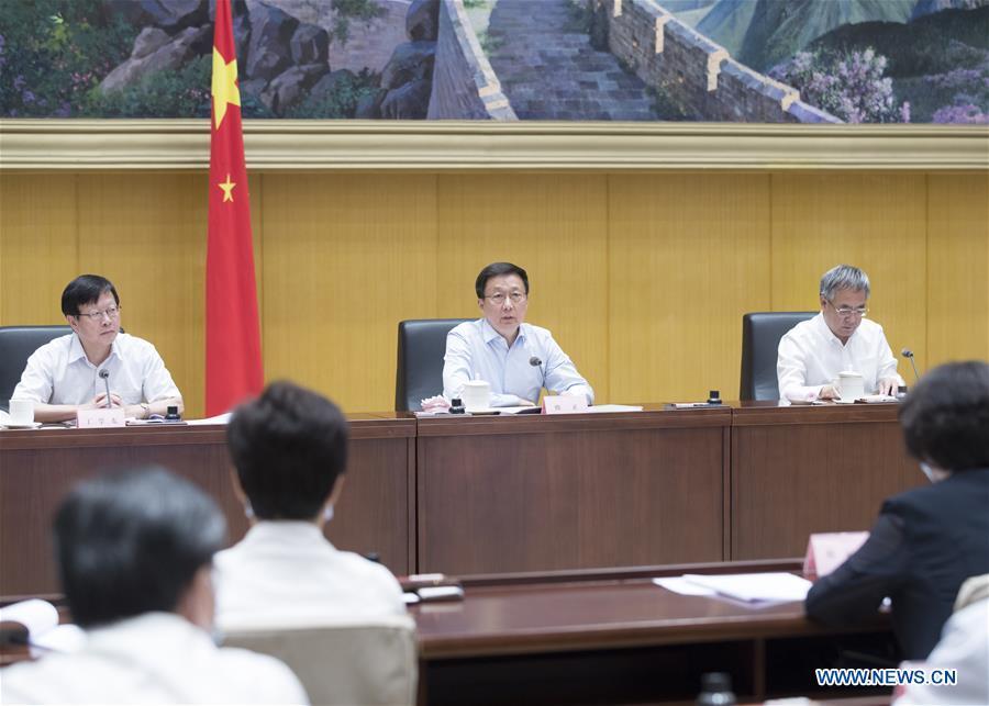 CHINA-BEIJING-HAN ZHENG-TELECONFERENCE (CN)