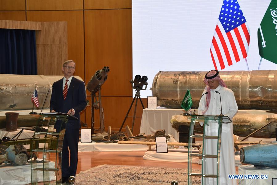 SAUDI ARABIA-RIYADH-U.S.-IRAN-ARMS EMBARGO-PRESS CONFERENCE