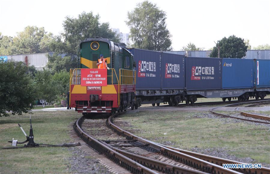 First container train from China's Wuhan arrives in Kiev, important step towards further cooperation, say officials - Xinhua | English.news.cn