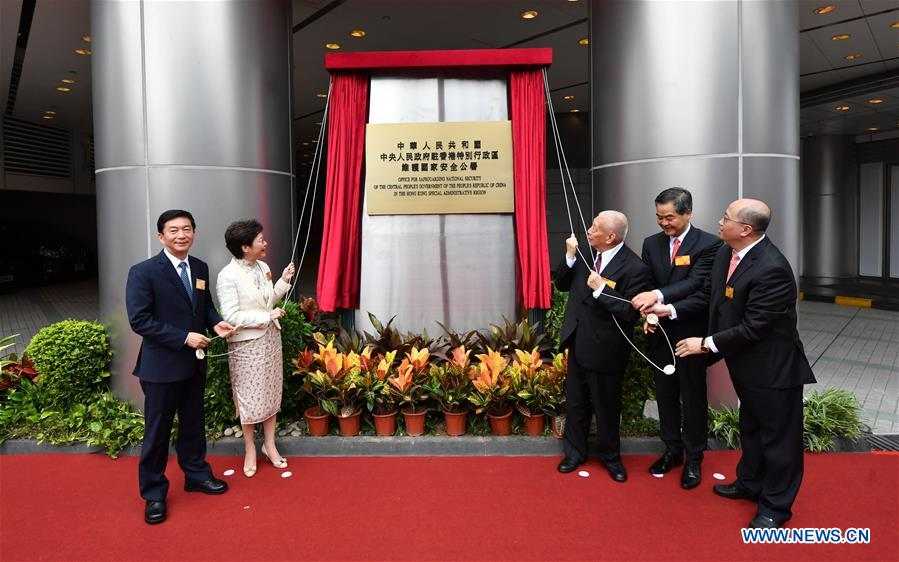 CHINA-HONG KONG-SAFEGUARDING NATIONAL SECURITY-OFFICE-INAUGURATION (CN)