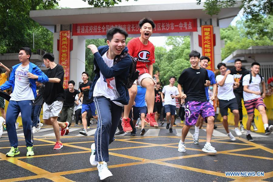 National College Entrance Exam Ends in Some Parts of China
