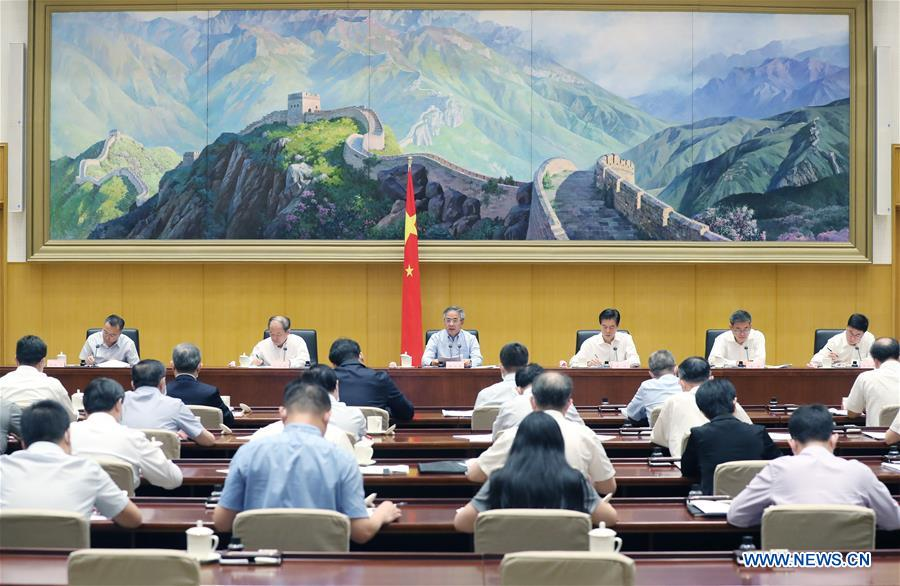 CHINA-BEIJING-HU CHUNHUA-FOREIGN TRADE-INVESTMENT-TELECONFERENCE (CN)
