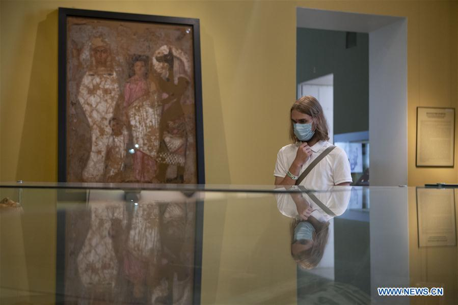 RUSSIA-MOSCOW-MUSEUM REOPENING