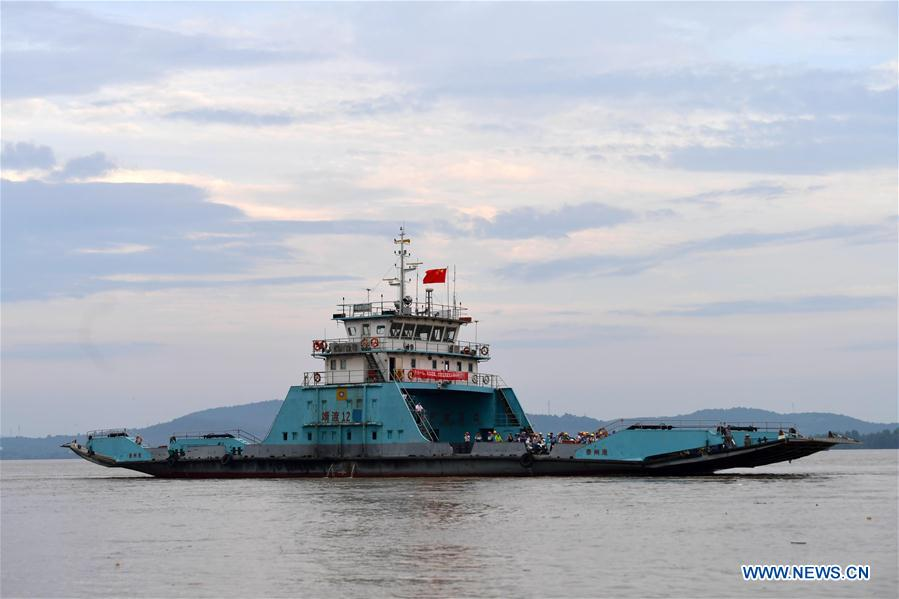 CHINA-JIANGXI-JIANGXINZHOU ISLET-RESIDENTS-TRANSFER (CN)