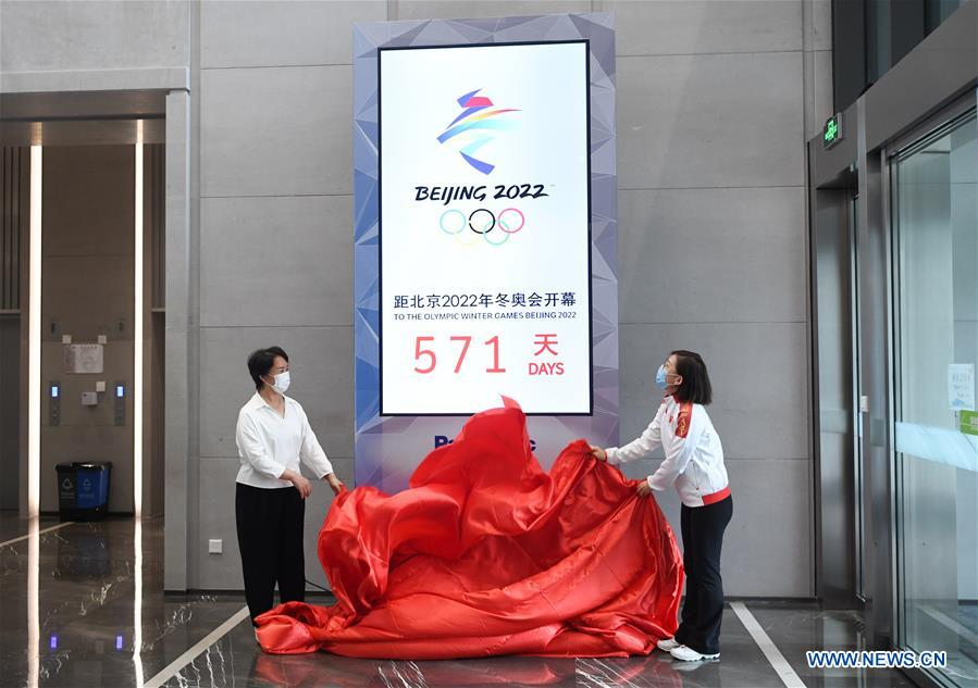 (SP)CHINA-BEIJING-2022 OLYMPIC WINTER GAMES-COUNTDOWN DEVICE-UNVEILING (CN)