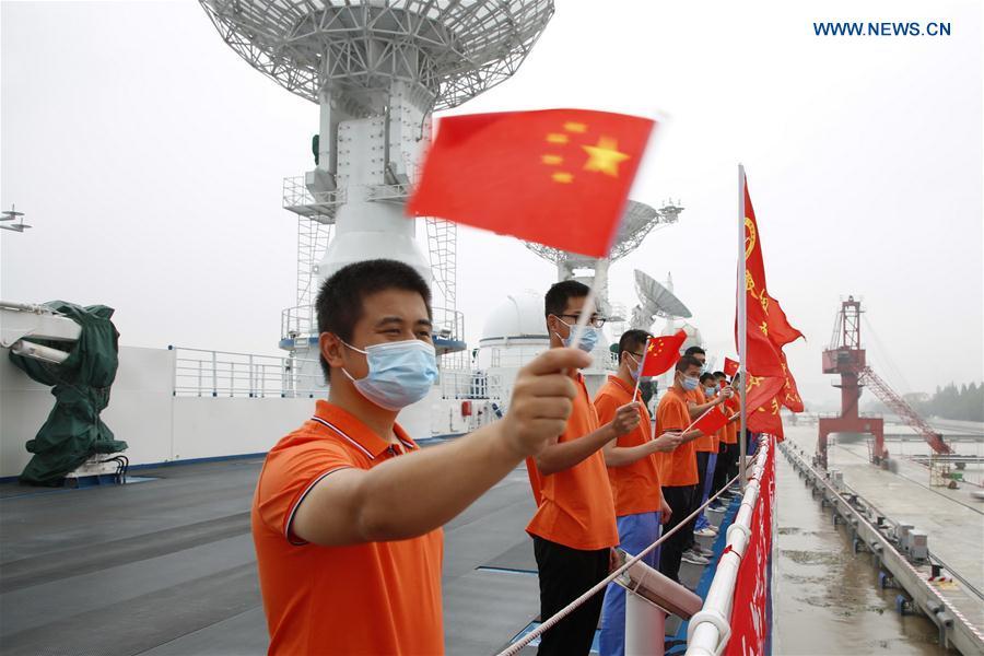 CHINA-JIANGSU-YUANWANG-6-MISSION (CN)