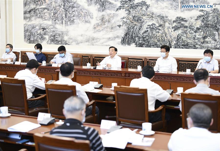 CHINA-BEIJING-WANG CHEN-MEETING (CN)