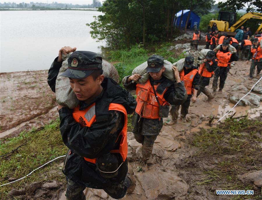 中国-安徽-合西安-防洪(CN)