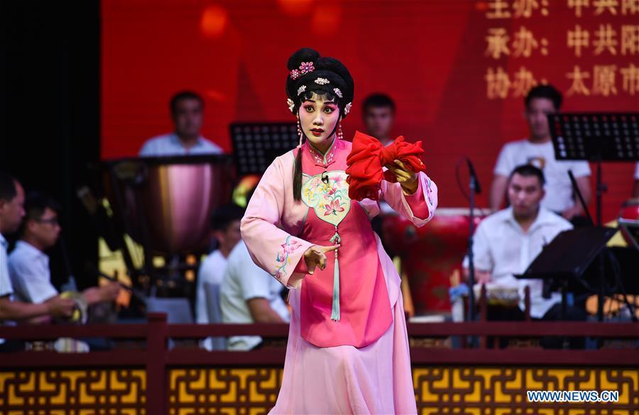 CHINA-SHANXI-TAIYUAN-PERFORMANCES-ENTERTAINMENT (CN)
