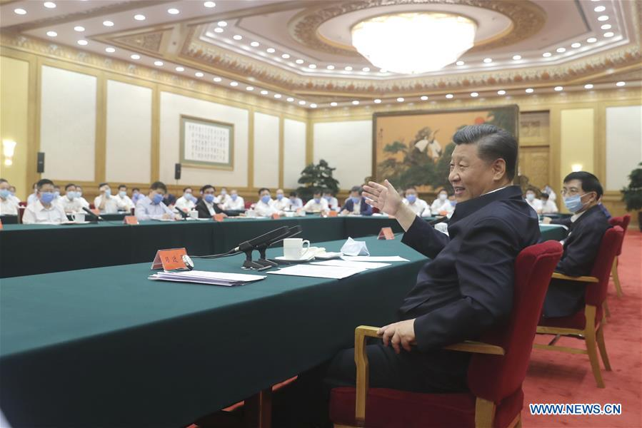 CHINA-BEIJING-XI JINPING-SYMPOSIUM (CN)
