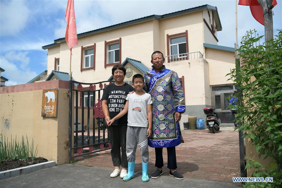 NE China's Ethnic Minority Families Shake off Poverty
