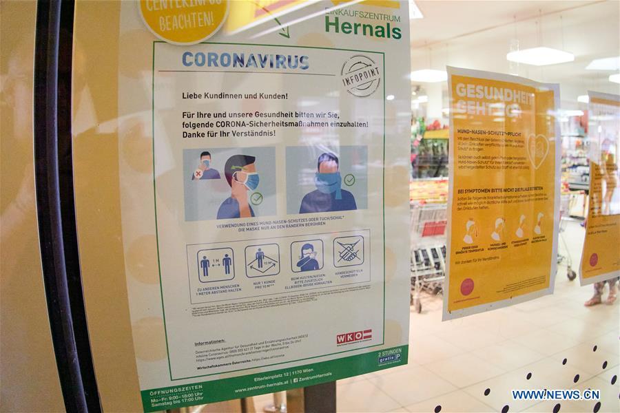奥地利-维也纳-COVID-19-面具-强制性