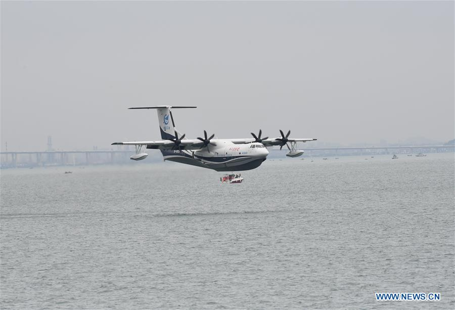 (EyesonSci)CHINA-SHANDONG-AG600-MAIDEN FLIGHT FROM THE SEA(CN)