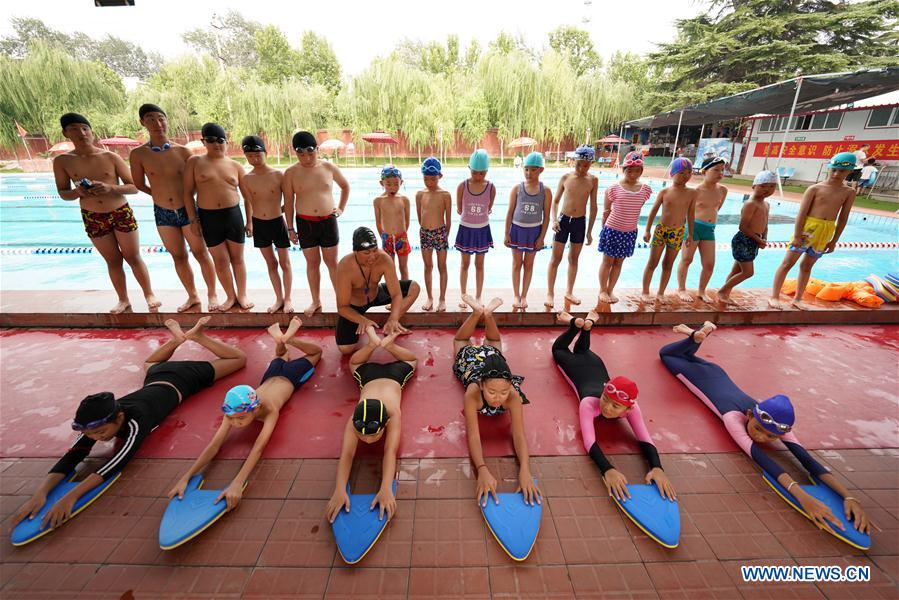 中国-河北-沙河-游泳-暑假(CN)