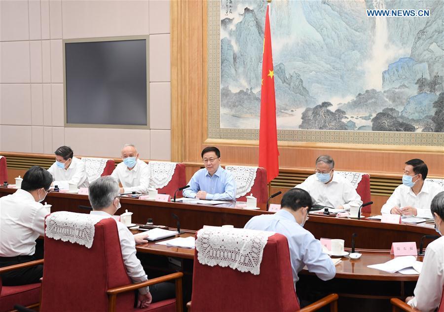 中国-北京-汉正北京-天津-河北地区发展会议(CN)