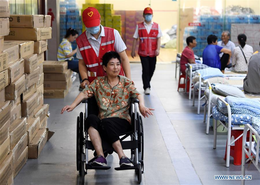 中国-安徽-合肥-临时庇护所(CN)