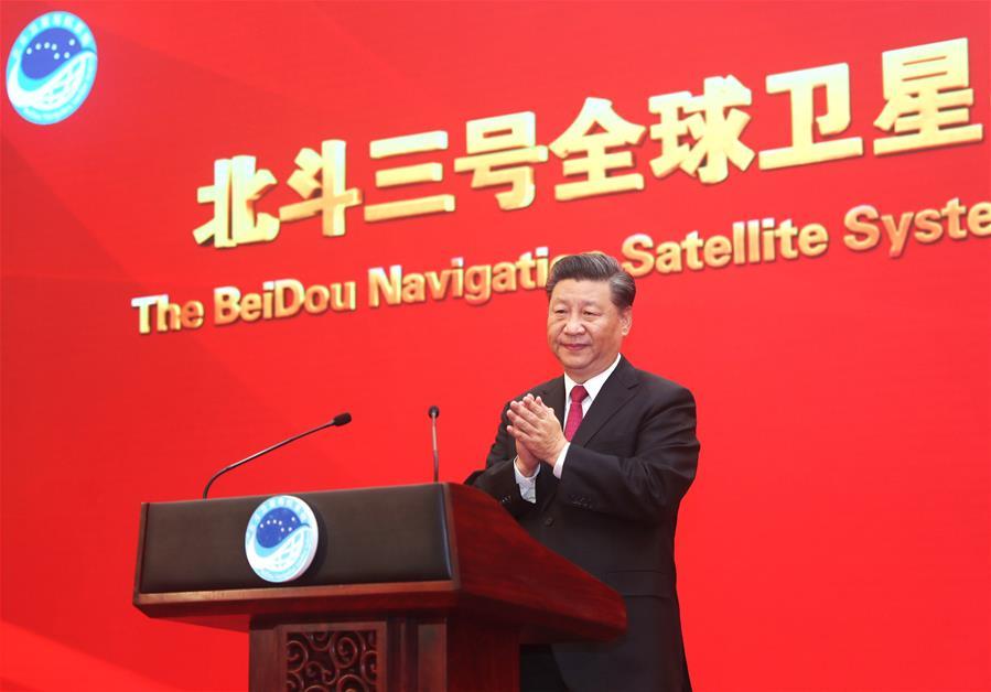 中国北京西金平BDS-3系统完工投产仪式(CN)