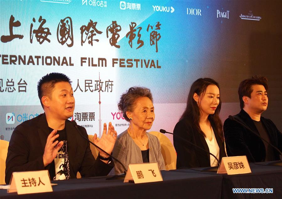CHINA-SHANGHAI-INT'L FILM FESTIVAL-CONCLUSION(CN)