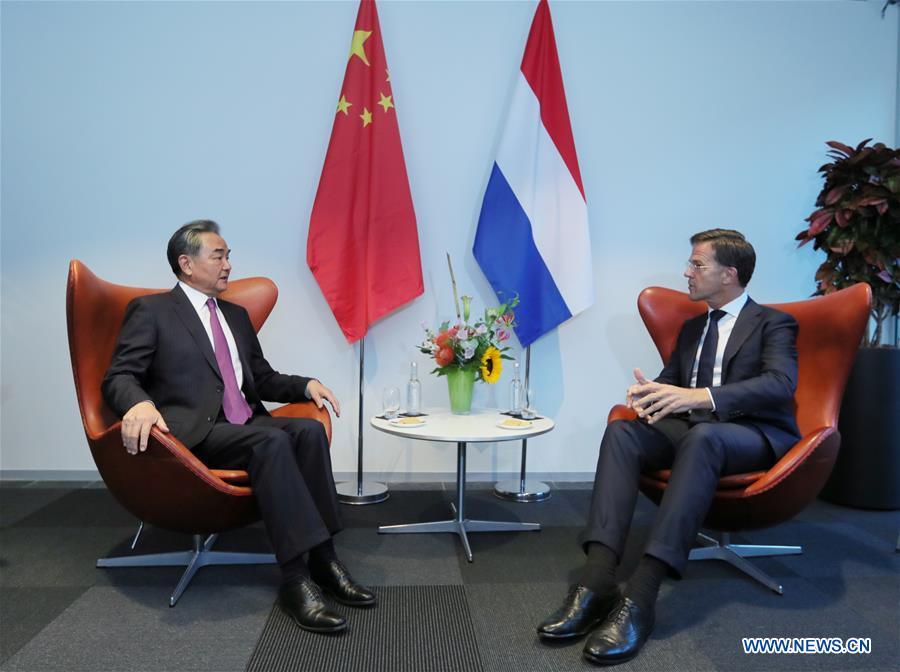 NETHERLANDS-PM-THE HAGUE-WANG YI-MEETING