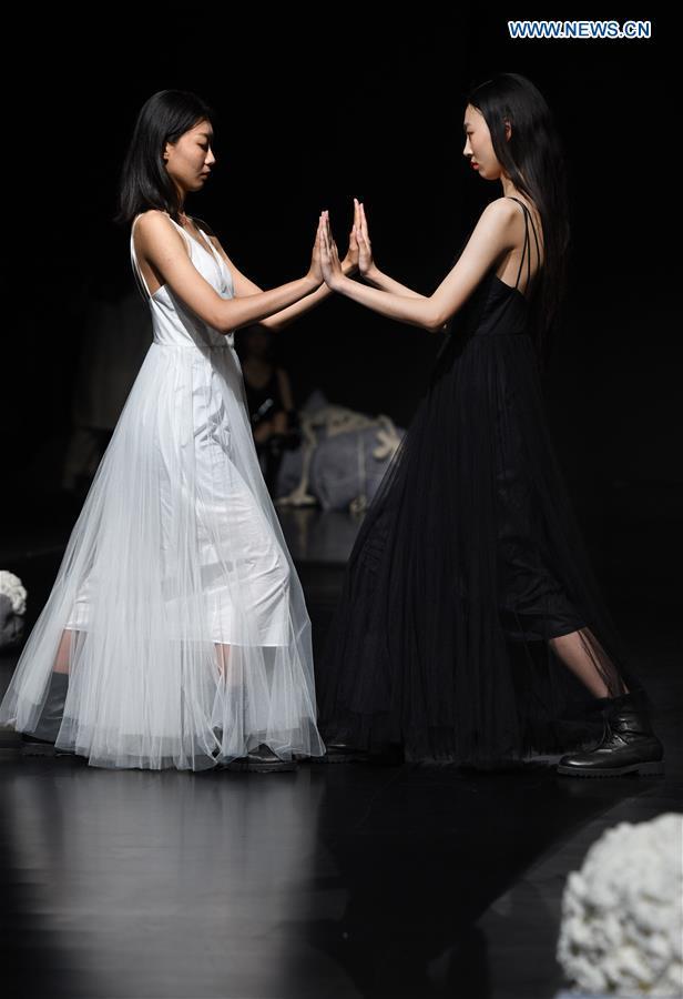 中国青岛时装周(CN)