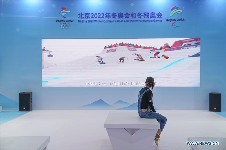 CHINA-BEIJING-CIFTIS-PREPARATION (CN)