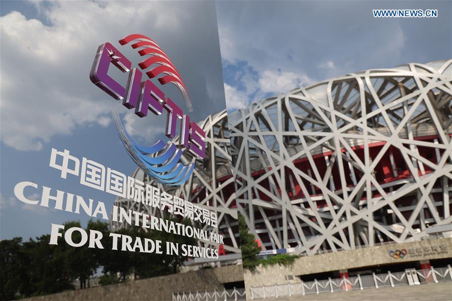 中国北京CIFTIS-PREPARATION(CN)