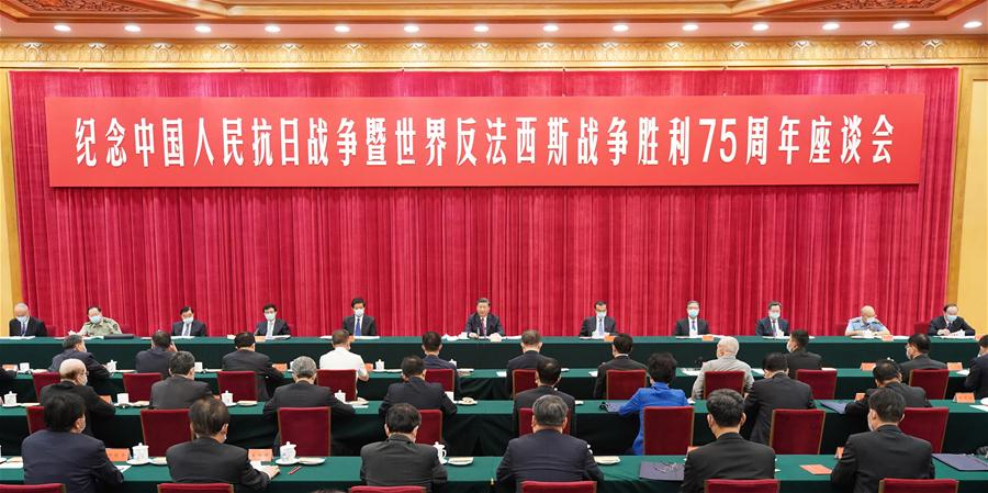 中国-北京-金平纪念馆成立75周年-安蒂-日本战争-胜利座谈会(CN)