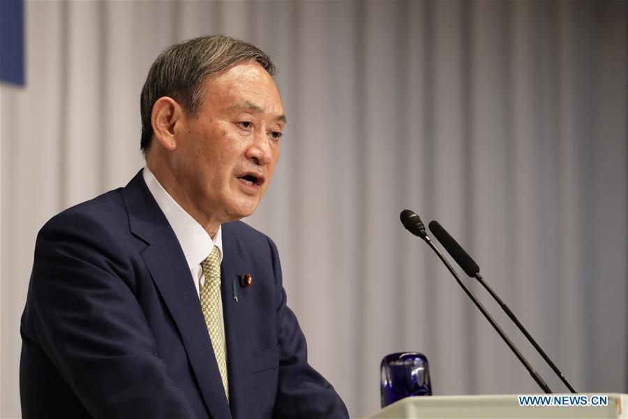 日本东京LDP领导候选人竞选