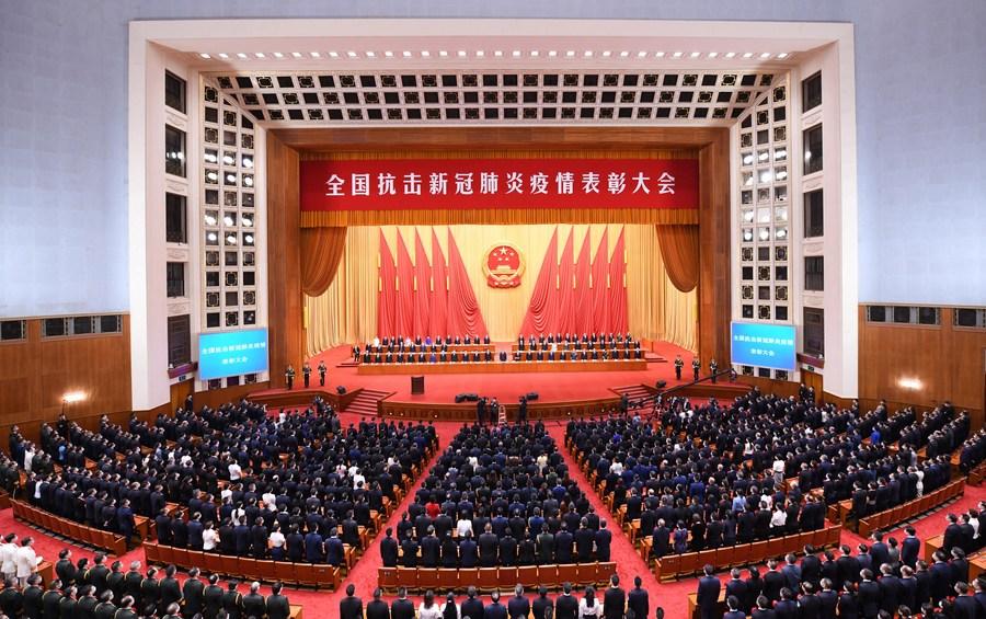 Great Spirit of Combating the COVID-19 Epidemic 伟大抗疫精神 (wěidà kàng yì jīngshén)