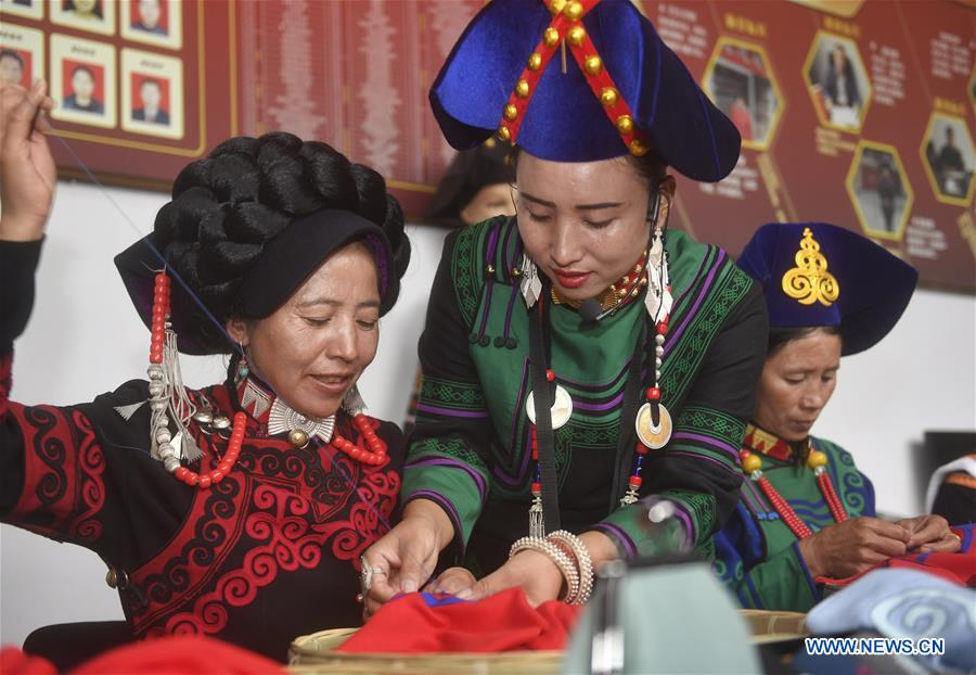 Liangshan in Sichuan Takes Various Measures to Help Women Shake off Poverty