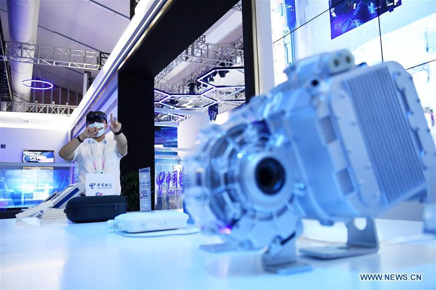 中国重庆智能中国网上博览会(CN)