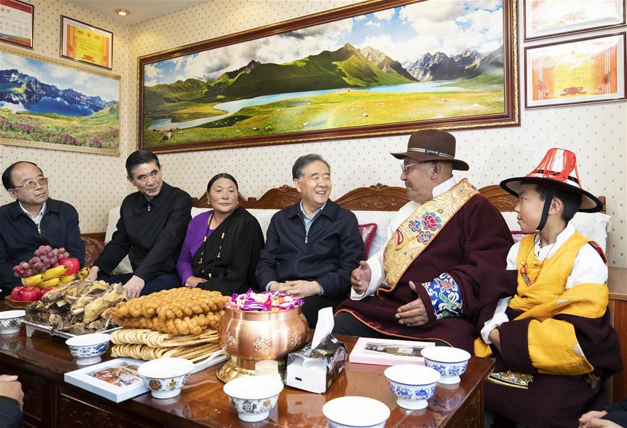 CHINA-QINGHAI-WANG YANG-INSPECTION(CN)