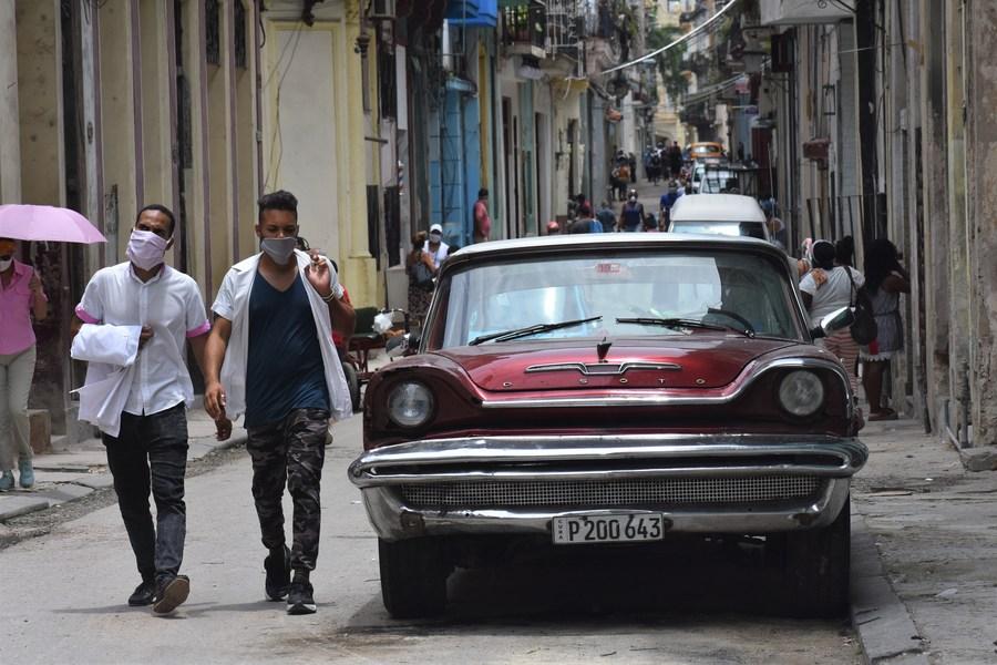 Feature: Cuba develops first e-commerce platform to promote post-pandemic tourism