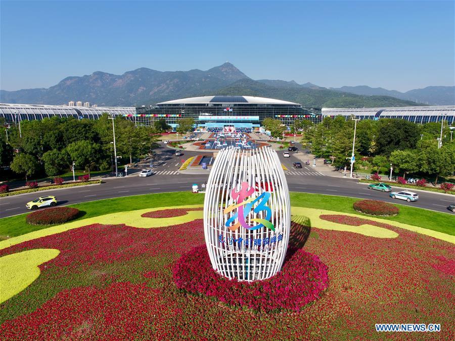 中国-福建-福州-数字中国峰会(CN)